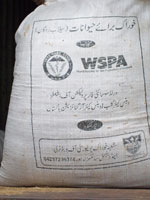 WSPA-branded-feed-bag